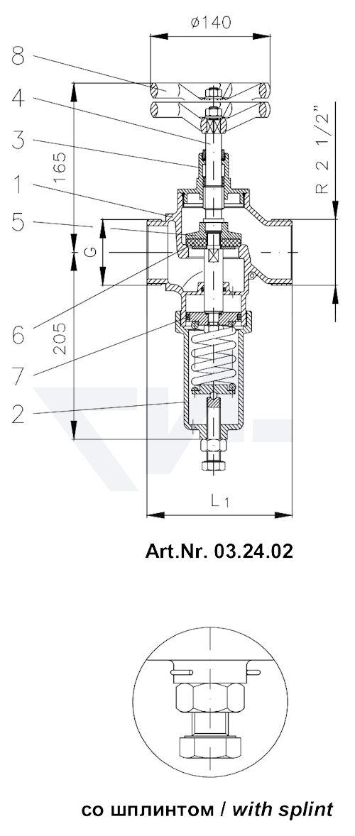 Клапан редукционный пожарный тип 03.23.02 / 03.24.02