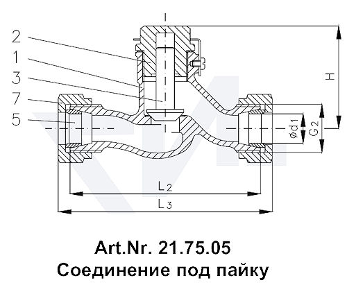 Клапан невозвратный штуцерный тип 21.75.05 с соединением под пайку / сварку