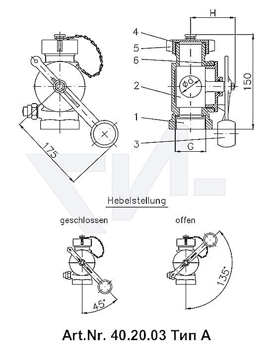 Кран-пробка мерительный самозапорный DIN 86120, бронза Rg 5 тип 40.20.03 / 40.20.04