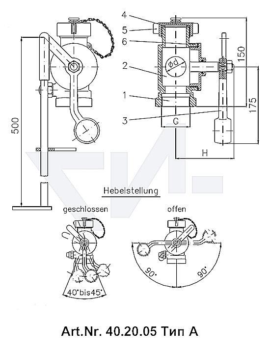 Кран-пробка мерительный самозапорный DIN 86120, бронза Rg 5 тип 40.20.05 / 40.20.06