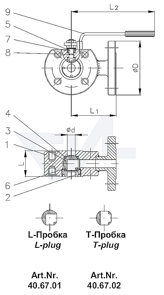 Кран шаровый компактный 3-ходовой, C 21/нерж. сталь боковой выход с редуцированой расточкой тип 40.67.01 / 40.67.02