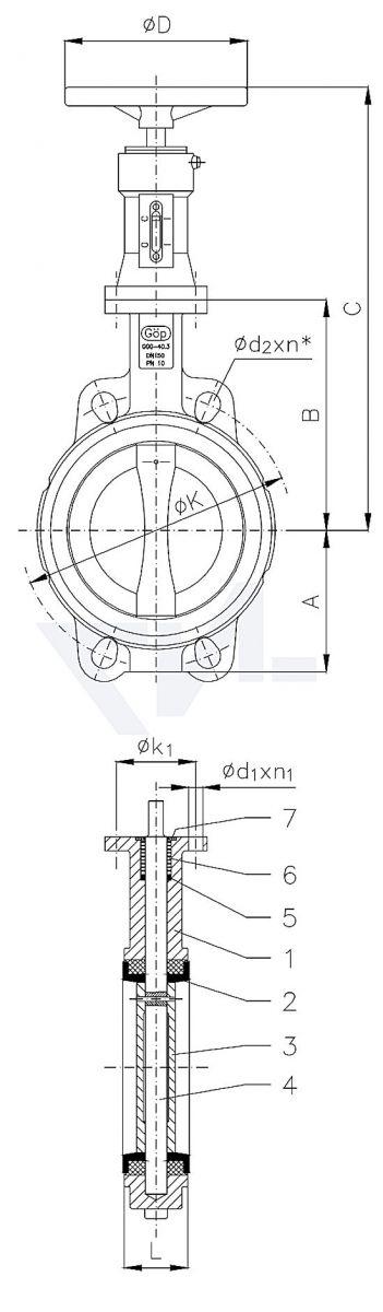 """Затвор дисковый безфланцевый """"Wafer"""" для установки между фланцами с вертикальным редуктором тип 50.61.06"""